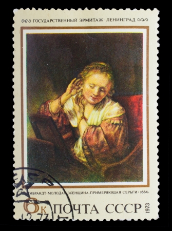 USSR - CIRCA 1973: Stamp printed in USSR, shows Rembrandt,
