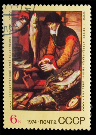 USSR - CIRCA 1974: A stamp printed by USSR, Peters Artist