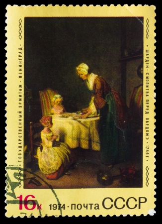 USSR - CIRCA 1974: Stamp printed in USSR, shows Chardin prayer before dinner 1744, State Hermitage Museum, St. Petersburg, circa 1974