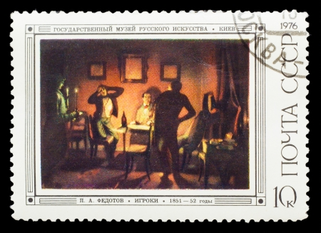 USSR - CIRCA 1976: Stamp printed in USSR, shows P.A.Fedotov,