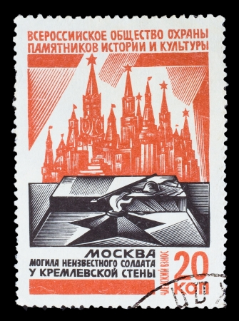 tomb of the unknown soldier: USSR - CIRCA 1975: A stamp printed in USSR, society of protection of monuments of history and culture, Tomb of Unknown Soldier (Moscow, Kremlin Wall), circa 1975