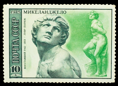 USSR - CIRCA 1975: A stamp printed in USSR, shows sculpture