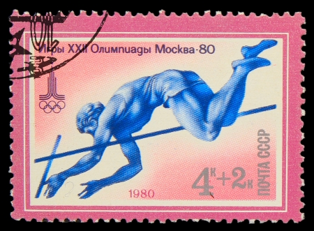USSR - CIRCA 1980: A stamp printed in USSR, games Moscow 1980 high jump athletics high jump with a pole , circa 1980 Stock Photo - 16896241