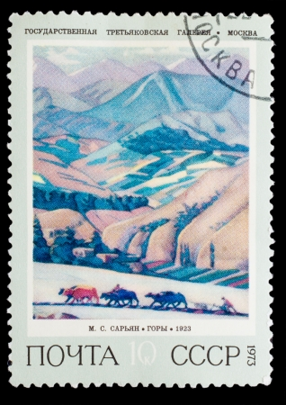 USSR - CIRCA 1973: A stamp printed in USSR, MS Sarian