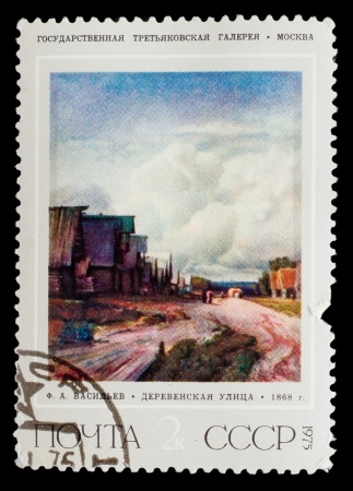 vasiliev: USSR - CIRCA 1975: A stamp printed in USSR, FA Vasiliev village street 1868, The State Tretyakov Gallery, Moscow , circa 1975 Stock Photo