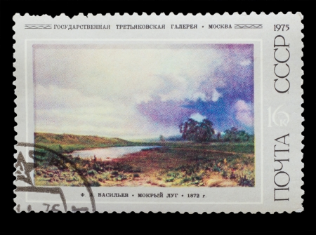 USSR - CIRCA 1975: A Stamp printed in USSR, shows painting