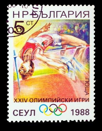 BULGARIA - CIRCA 1988: A stamp printed in BULGARIA, shows high jump, series Games in Seoul, South Korea, circa 1988 Stock Photo - 16896294