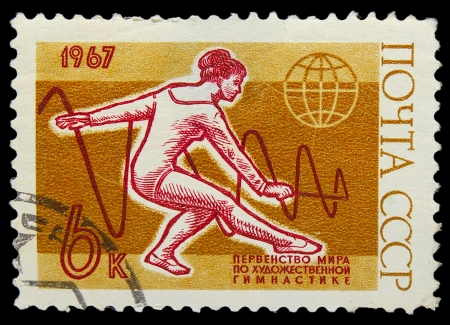 USSR - CIRCA 1967: A stamp printed in USSR, gymnastics, Girl gymnast performs with the ribbon, circa 1967