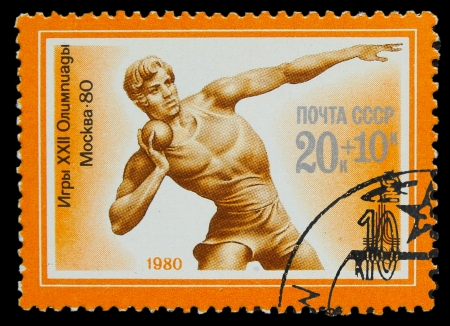USSR - CIRCA 1980: A stamp printed in USSR, games Moscow 1980 shot put athletics, circa 1980 Stock Photo - 16896204