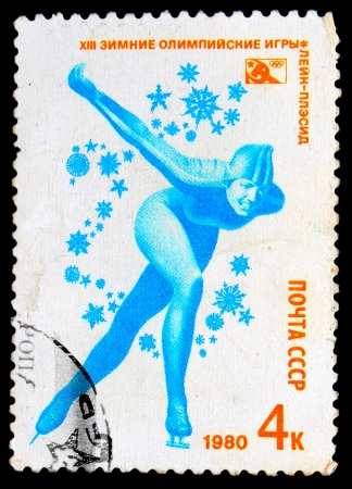 USSR - CIRCA 1980: A stamp printed in USSR, skating, skater skating runs, Games in Lake Placid 1980, circa 1980 Stock Photo - 16896244