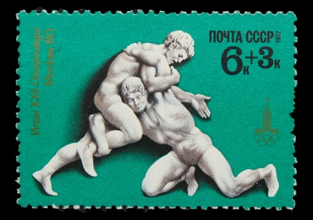 USSR - CIRCA 1980: A stamp printed in USSR,  games Moscow 1980 wrestling athletics, circa 1980 Stock Photo - 16896217