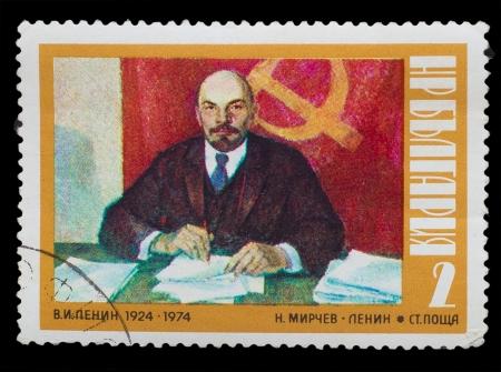 lenin: BULGARIA - CIRCA 1974: A Stamp printed in Bulgaria, shows AN artist Mirchev painting Lenin village Poscha, circa 1974