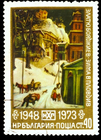 BULGARIA - CIRCA 1973: A Stamp printed in BULGARIA, shows artist Zlatyu Boyadzhiev , painting Winter in the Noon, city winter people on a wagon with horses, circa 1973 photo