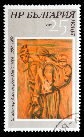 BULGARIA - CIRCA 1982: A stamp printed BULGARIA, shows paint artist Vladimir Dimitrov 'Majstora', circa 1982 photo