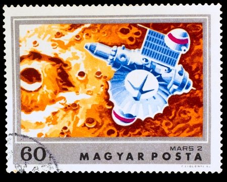 space station: HUNGRAY- CIRCA 1979: A stamp printed in Hungary, satellite space station  spacecraft Mars-2 , circa 1979
