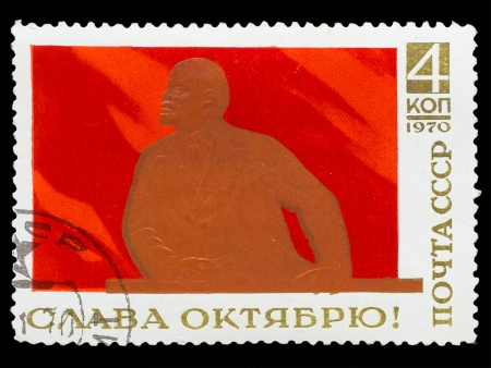 USSR - CIRCA 1970: A Stamp printed in USSR, shows portrait of Vladimir Lenin, glory of October, circa 1970 photo