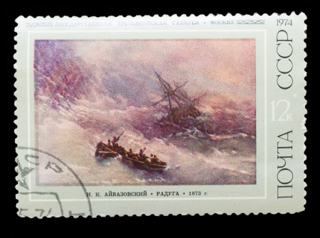 philanthropist: USSR - CIRCA 1974: a stamp printed by USSR, shows  Rainbow  1873 artist Aivazovsky - world-renowned Russian , marine painter, battle scenes, collector and philanthropist, circa 1974 Stock Photo