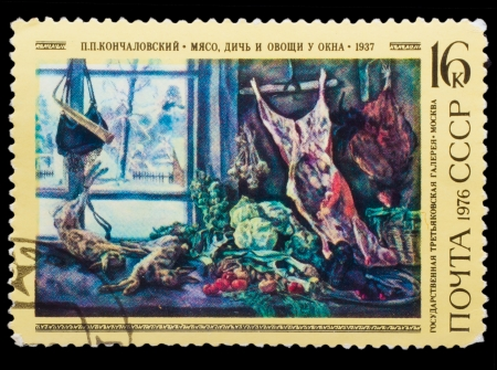 game meat: USSR - CIRCA 1976: A Stamp printed in USSR, shows Meat, Game and Vegetables near Window, from series Konchalovsky, circa 1976