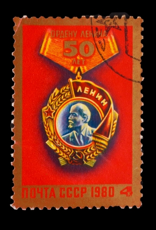 lenin: USSR - CIRCA 1980: A stamp printed in USSR, shows Order of Lenin, 50 years, circa 1980