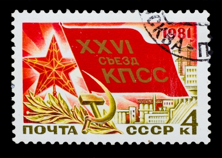 hammer and sickle: USSR - CIRCA 1981: A stamp printed in USSR, 26 Congress  CPSU, shows star, hammer sickle, circa 1981