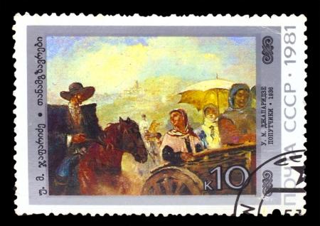 fellow: USSR- CIRCA 1981: A stamp printed in USSR, shows Georgian painter Georgian painter Japaridze fellow travelers, circa 1981