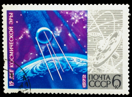 space age: USSR - CIRCA 1972: A stamp printed in USSR , spacecraft, space station, 15 years of space age, circa 1972