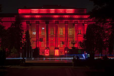 Ukrainian State Shevchenko University main building at night