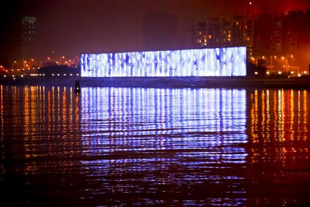 Guangzhou: Guangzhou embankment Stock Photo