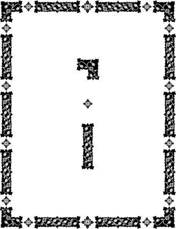 a7: Ornamental decorative border frame Illustration