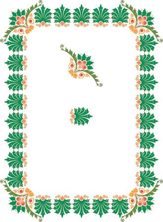 thick: Plant frame, vector thick blocks Illustration