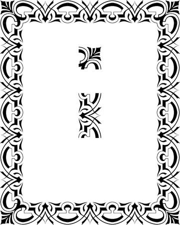 a4 borders: Calligrafia orientale telaio vettore