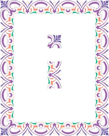 Calligraphy oriental vector frame Vector