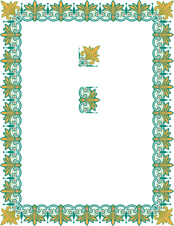 Ornamental decorative border frame Vector