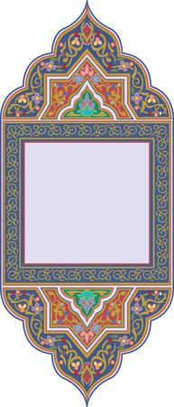 Ornamental eastern design, border frame, colored Vector