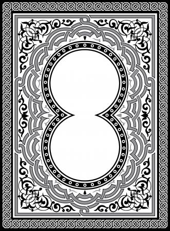 Ornamental eastern design, border frame, monochrome Vector