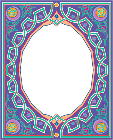 Ornamental eastern design, border frame, colored Vector