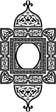 Ornamental eastern design, monochrome Illustration