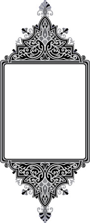 Ornamental eastern design, border frame, monochrome Vector