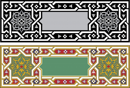 Oriental ornament Vector