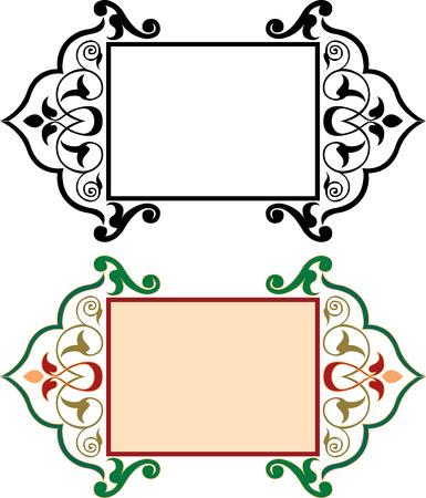 Oriental ornament Stock Vector - 23185630