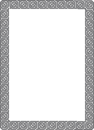 Simple Arabesque mono frame Vector