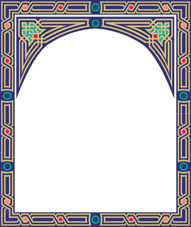 elegant vector: Stile islamico cornice confine con eleganti linee vettoriali