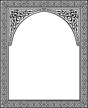floral flower pattern: Islamic Arabesque style, border frame with flourish ornament, monochrome