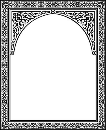 Stile arabesco islamico, cornice di confine con fiorire ornamento, monocromatico