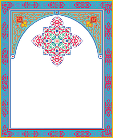 Islamic Arabesque style, border frame with flourish ornament, colored Illustration