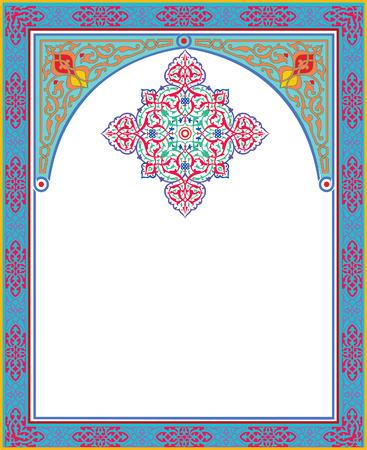 Islamitische Arabesque stijl, grens kader met bloeien ornament, gekleurd Stockfoto - 23185785