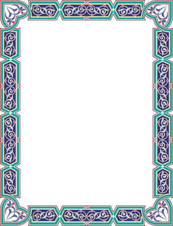 Islamitische stijl grens frame met elegante vector lijnen