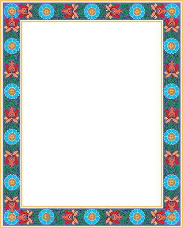 Flourish border frame, colored Stock Vector - 23185906