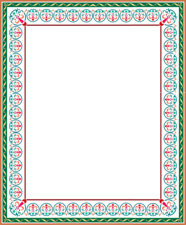 Elegant ornament border frame