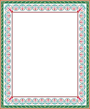 Elegant ornament border frame